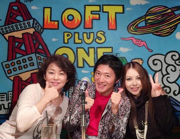 (左から)元オセロ・中島知子、長井秀和、濱松恵(C)日刊ゲンダイ