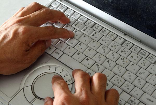 サイバー攻撃は増えている(写真はイメージ)/(C)日刊ゲンダイ