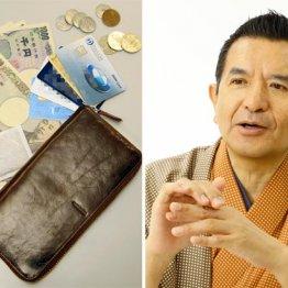 桂小春団治さんの財布には現金とBMWダイナースカードが