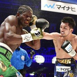 逆境にめげず活躍 村田諒太は頑張ってるよなぁ!