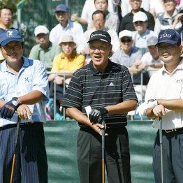 AON時代より小粒 ゴルフ界は大型選手育成に取り組むべき