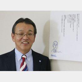 ファンケルの島田和幸社長(C)日刊ゲンダイ