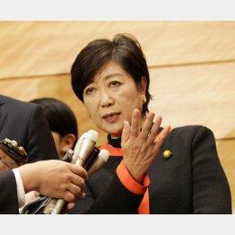 両院議員懇談会を終えた小池代表(C)日刊ゲンダイ