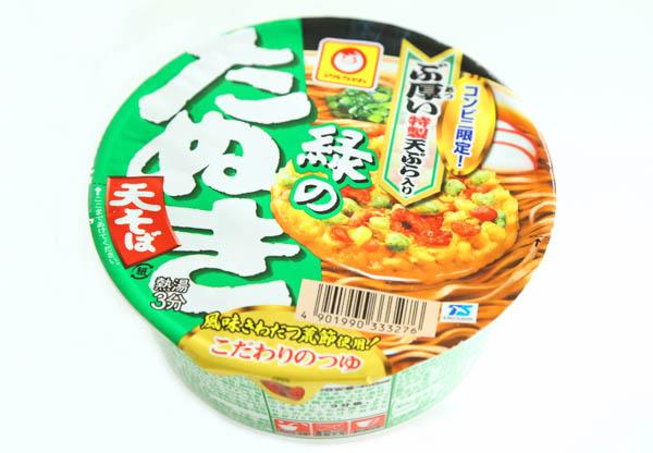 天ぷらのサクッとした食感がたまらない(C)日刊ゲンダイ