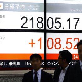 株価の連騰も自民党の大勝も実感の伴わない「バブル」だ