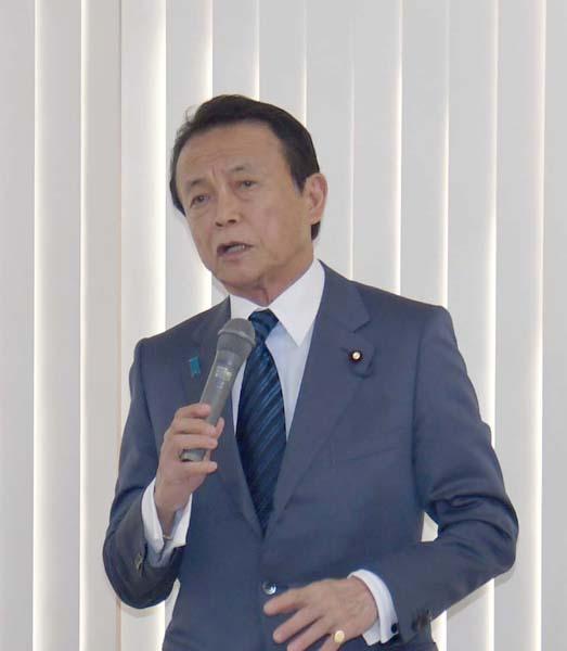 懲りない麻生大臣(C)日刊ゲンダイ