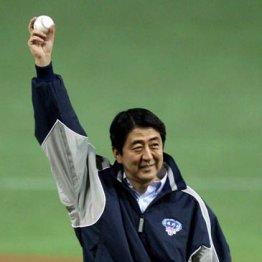 祖父の足跡踏襲 安倍首相の狙いはメジャーリーグの始球式