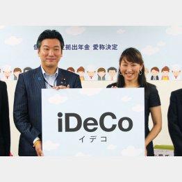iDeCOやNISAは長期運用、目先の騰落率に惑わされない(C)共同通信社