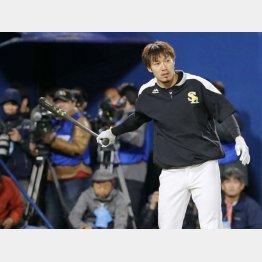 横浜スタジアムで調整する柳田(C)日刊ゲンダイ