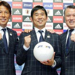 (左から)西野強化委員長、森保監督、田嶋幸三日本サッカー協会会長