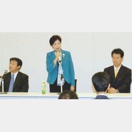 異常事態(C)日刊ゲンダイ