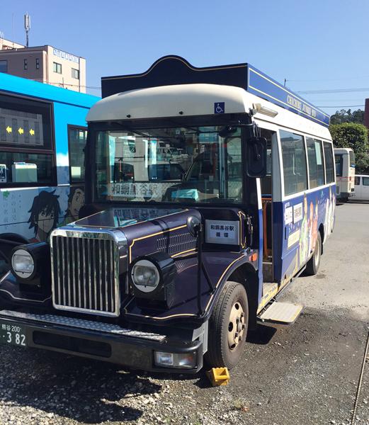 """""""秩父バス一日乗車券""""を購入してボンネットバスへ(C)日刊ゲンダイ"""