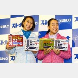 イベントに登場した浅田真央と浅田舞(C)日刊ゲンダイ