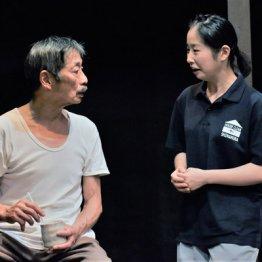 テーマは「老いる」 三田村周三の枯淡の演技が胸を打つ