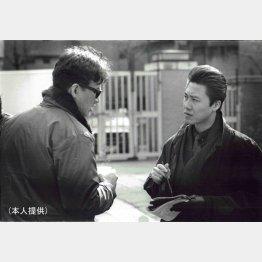 松田優作さん(左)と/(提供写真)