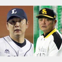 西武・野上(左)とソフトバンク工藤監督(C)日刊ゲンダイ