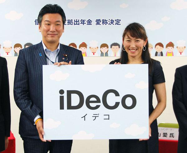iDeCoは始めやすい投資のひとつ(C)共同通信社