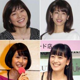 左上から時計回りに八木亜希子、加藤綾子、脊山麻理子、夏目三久(C)日刊ゲンダイ