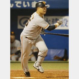 村田修一は熱心に英語を勉強していた(C)日刊ゲンダイ