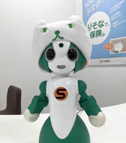 りそな銀行のAIロボット「Sota」 /(C)日刊ゲンダイ