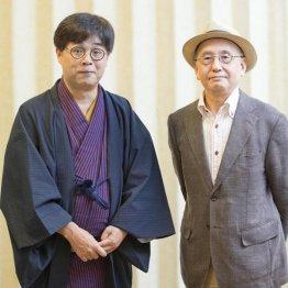 立川志らくと吉川潮(C)日刊ゲンダイ