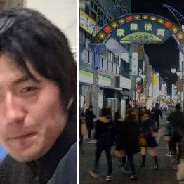 歌舞伎町にいられなくなった