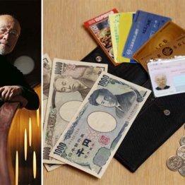 劇作家・演出家の佐藤信さん ゴールドカードも2枚所有