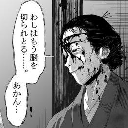 11月15日で没後150年 坂本龍馬を誰が斬ったのか