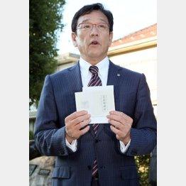 指名あいさつで「コータロー」/(C)日刊ゲンダイ