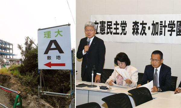 野党の追及チームも再開(C)日刊ゲンダイ
