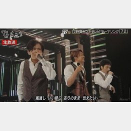 「72時間ホンネテレビ」終了後にマッチ新曲発表会/(C)AbemaTVから