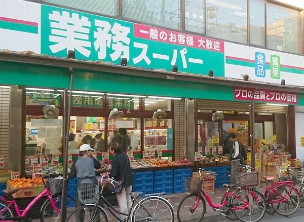 オリジナル商品は魅力(C)日刊ゲンダイ