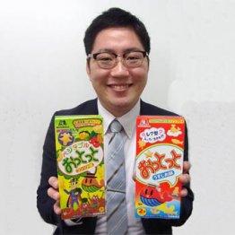森永製菓「おっとっと」 絶妙ネーミングとコップ酒の関係