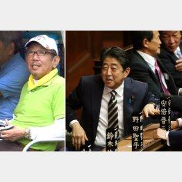 認可をプレゼント(左は安倍首相とゴルフ仲間の加計孝太郎氏)/(C)日刊ゲンダイ