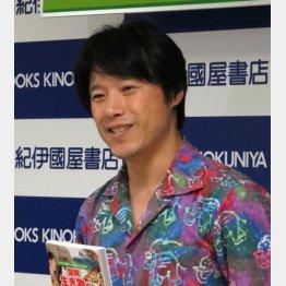 テレビ番組やイベントにも出演する有名教授(C)日刊ゲンダイ