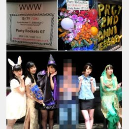 10月29日に行われたPartyRocketsGTのライブ(提供写真)