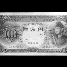 1万円札肖像画も別人 聖徳太子は実在したが大活躍はナシ