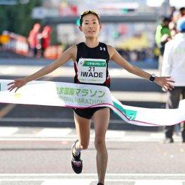 さいたま国際マラソンで日本勢トップだった岩出