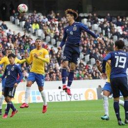 惨敗ブラジル戦 日本の選手たちは恐怖心で腰が引けていた