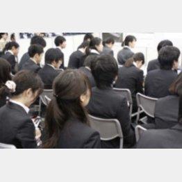 人手不足で若者の価値は高騰(C)日刊ゲンダイ