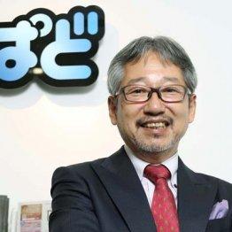 ぱどの倉橋泰社長