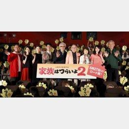 映画「男はつらいよ2」公開直前イベント/(C)日刊ゲンダイ