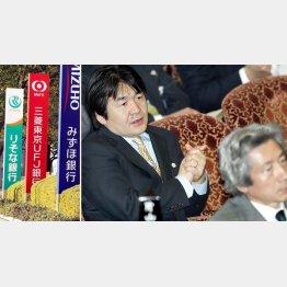 邦銀は預貸率が軒並み低迷(C)日刊ゲンダイ