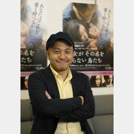 白石和彌監督(C)日刊ゲンダイ