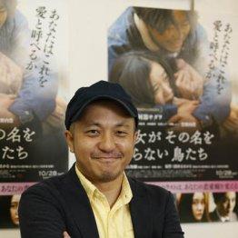 映画監督・白石和彌氏 「趣味は料理 映画と同じ面白さ」