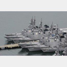海上自衛隊向けの製品を扱う(C)共同通信社