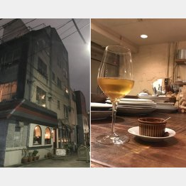 築40年。雰囲気はバッチリ、フランス家庭料理がウリのお店。/(C)日刊ゲンダイ