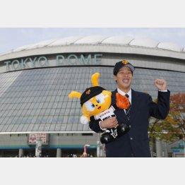 東京ドームをバックにこの笑顔(C)日刊ゲンダイ
