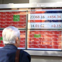 株式市場はゲームチェンジ 「12月相場」は勝ち馬に乗る