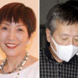 逮捕された原田一弥容疑者(右)と元妻の小野寺朝子容疑者(HPから)